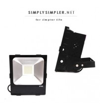 Floodlight HiLed 150W - Slim Series